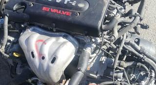 Двигатель и акпп тойота рав 4 за 21 000 тг. в Алматы