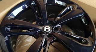 Диски Bentley R21 5x112 за 680 000 тг. в Алматы