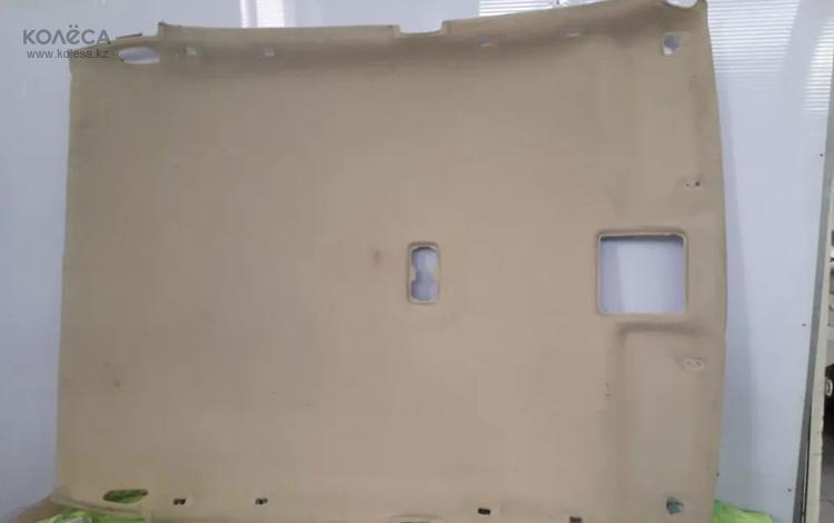 Обшивка потолка Toyota Avalon. 63310-AC011-E1 за 100 тг. в Алматы