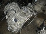 Коробка передач Nissan Murano 2WD Передний привод за 250 000 тг. в Нур-Султан (Астана)