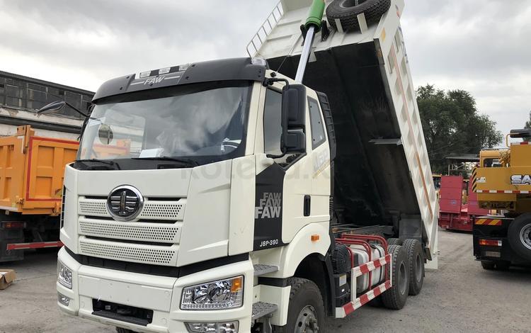 FAW  J6P-390 2021 года в Алматы