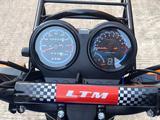 LTM  150куб 200куб 250куб 2021 года за 420 000 тг. в Степногорск – фото 5