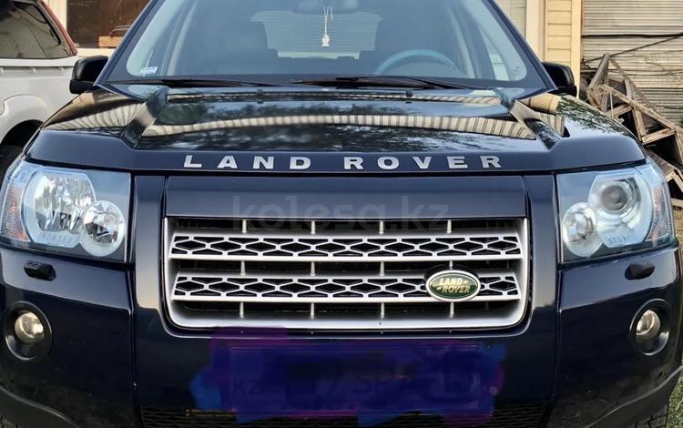 Land Rover Freelander 2007 года за 3 999 000 тг. в Алматы