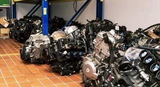 Авторазбор: контрактные двигатели и АКПП. в Атырау