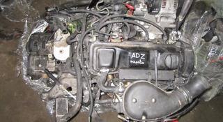 Контрактный двигатель ADZ VW 1.8 Golf) Passat за 3 199 тг. в Алматы