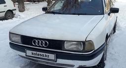 Audi 80 1987 года за 800 000 тг. в Караганда