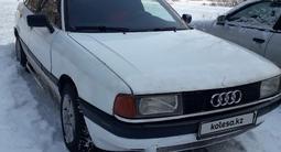 Audi 80 1987 года за 800 000 тг. в Караганда – фото 2