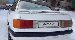 Audi 80 1987 года за 800 000 тг. в Караганда – фото 4