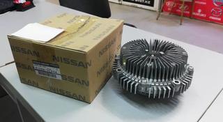 Термомуфта вентилятора охлаждения на Nissan Patrol y61 tb48de (оригинал) за 850 тг. в Алматы
