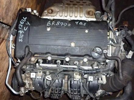 Двигатель Митсубиси Лансер 4b10 4b11 v2.0 за 330 000 тг. в Алматы