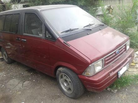 Ford Aerostar 1993 года за 500 000 тг. в Алматы