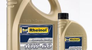 SwdRheinol Synergie Racing 10W-60 за 18 000 тг. в Алматы