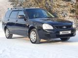 ВАЗ (Lada) 2171 (универсал) 2014 года за 2 300 000 тг. в Усть-Каменогорск
