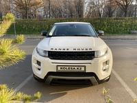 Land Rover Range Rover Evoque 2012 года за 9 900 000 тг. в Алматы