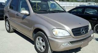 Mercedes-Benz ML 320 2002 года за 165 000 тг. в Алматы