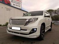 Обвес Modellista Toyota Land Cruiser Prado 150 2013+ рестайлинг за 85 000 тг. в Алматы