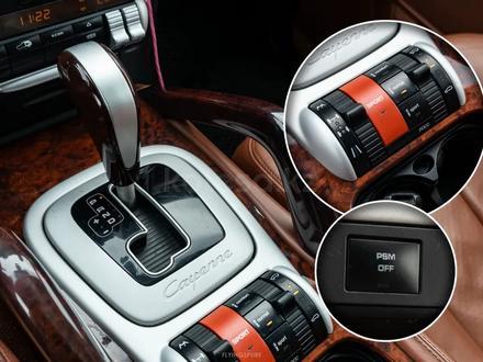 Porsche Cayenne 2007 года за 8 200 000 тг. в Алматы – фото 13