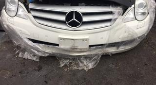 Морда на Mercedes R-Class за 9 999 тг. в Алматы