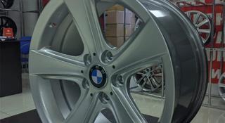 16 5X120 BMW за 180 000 тг. в Нур-Султан (Астана)