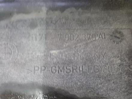 Защита акпп на BMW e66 за 11 691 тг. в Владивосток – фото 14