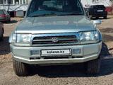 Toyota Hilux Surf 1999 года за 4 000 000 тг. в Петропавловск