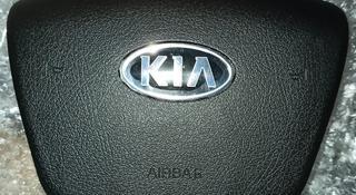 Airbag srs крышка руля муляж Киа Соренто kia sorento за 15 000 тг. в Алматы
