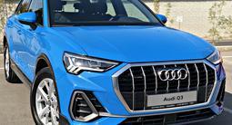 Audi Q3 2021 года за 30 183 400 тг. в Нур-Султан (Астана)