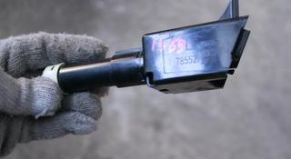 Форсунку омывателя на camry 40 оригинал левая и правая сторона… за 10 000 тг. в Нур-Султан (Астана)