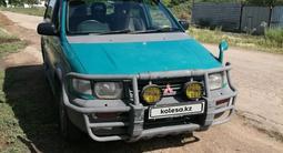 Mitsubishi 1995 года за 1 200 000 тг. в Нур-Султан (Астана)