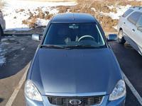 ВАЗ (Lada) 2170 (седан) 2014 года за 2 400 000 тг. в Шымкент