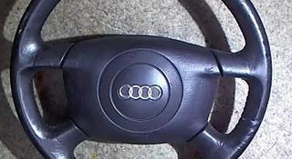 Руль Audi A6 C5 Ауди А6 С5 1997-2004 с… за 10 000 тг. в Алматы
