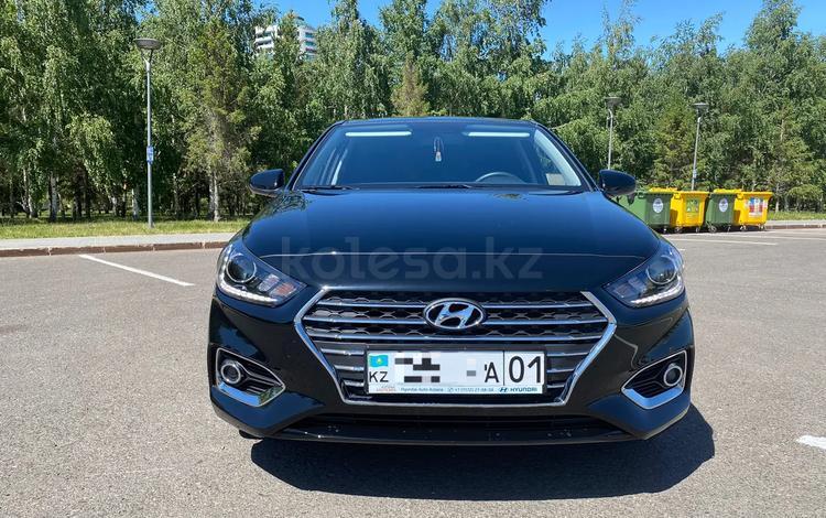 Hyundai Accent 2020 года за 7 000 000 тг. в Нур-Султан (Астана)