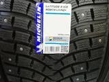 265-60-18 Michelin Latitude X-Ice North 2 + за 62 500 тг. в Алматы