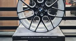 Комплект новых дисков r20 5 120 BMW за 300 000 тг. в Алматы – фото 2