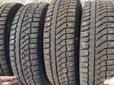 Новые шины R14 или обмен на R15 за 65 000 тг. в Костанай