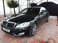 Mercedes-Benz S 500 2007 года за 6 700 000 тг. в Алматы