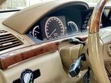 Mercedes-Benz S 500 2008 года за 6 500 000 тг. в Алматы – фото 3