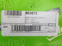 Диск сцепление CRUZE 96407521 за 15 000 тг. в Караганда