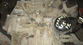 Коропка автома 6А 13 2.5 за 150 000 тг. в Алматы