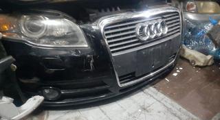 Audi A4 нускат Морда + капот за 130 000 тг. в Алматы
