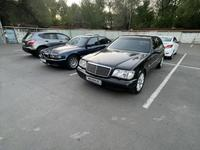 Mercedes-Benz S 500 1996 года за 4 600 000 тг. в Алматы