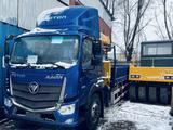 Foton  ESM T 2020 2020 года за 27 850 000 тг. в Уральск