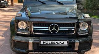 Mercedes-Benz G 63 AMG 2017 года за 60 000 000 тг. в Нур-Султан (Астана)