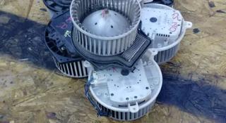 Вентилятор моторчик печки Инфинити QX4 за 777 тг. в Алматы