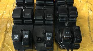 Блок кнопок стеклоподъемника на Lexus RX300 за 45 000 тг. в Алматы