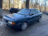 Audi 80 1990 года за 1 050 000 тг. в Караганда – фото 2