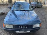 Audi 80 1990 года за 1 050 000 тг. в Караганда – фото 3