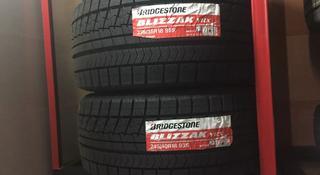 Bridgestone blizzak VRX за 82 000 тг. в Алматы