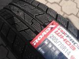 Пару новых зимних шины 205 70 r 14 за 60 000 тг. в Караганда – фото 3