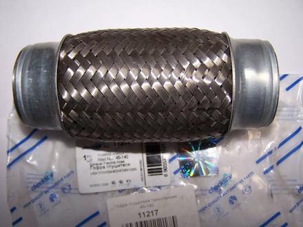 Гофра глушителя 45x140 за 2 000 тг. в Алматы